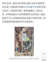 sfr si鑒e social si鑒e social but 100 images patent cn102083303a development