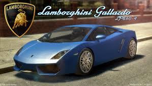 blue lamborghini png gta gaming archive
