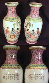 Mirror Vases Q U0026a Burnt Red Porcelain Paste In Ming