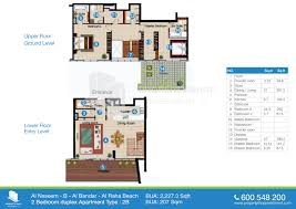 Duplex Layout Floor Plans Of Al Naseem Al Raha Beach