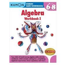 kumon algebra workbook i kumon math workbooks ebook pdf