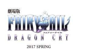 fairy tail dragon cry anime film reveals cast staff new