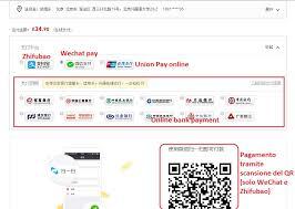 banche cinesi agicgeeks 2 fare la spesa su 1 guida a 1haodian