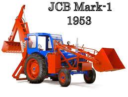 image jcb mark 1 digger loader model of img18 1 jpg