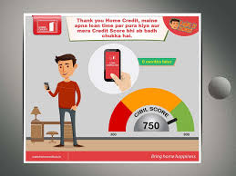 home credit by swapnil singh at coroflot com