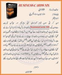 Design Your Own Business Cards Design Your Own Business Cards Full Review In Urdu Tutorial