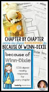 14 best because of winn dixie images on pinterest teaching