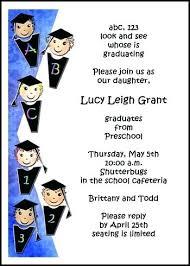 kindergarten graduation announcements kindergarten graduation invitations 4513 also graduation