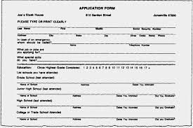 Best Resume Format For Job Application by Resume Blank Forms To Fill Out Resume For Your Job Application