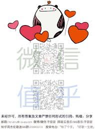 si鑒es 100 images housse si鑒es voiture 100 images shanhua