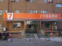 Dongzhimen Dongcheng 2018 Avec Photos Hotel 7days Premium Dongzhimen Beijing China Booking Com