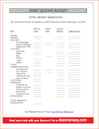 Mortgage Spreadsheet Template Templates Dave Ramsey Allocated Spending Plan Excel Spreadsheet