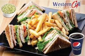 food clubs ultimate club sandwich basket 12 taka coupon ekkdam