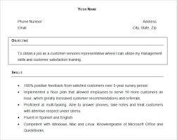 sample job objective for resume best solutions of sample resume
