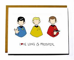 trek valentines day cards s day card line 2014 darkroom and dearly