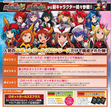 robot girls z 2015 08 trading card games for pre order u2013 page 2 u2013 anime machi u0027s blog