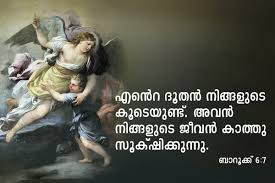 thanksgiving biblical quotes malayalam bible quotes kerala catholics malayalam bible quotes