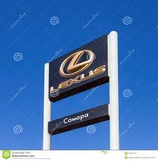lexus car logo vector the emblem lexus on blue sky background editorial stock image