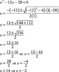 quiz solving quadratic equations