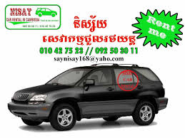 lexus rx330 in cambodia ads cars cars rental insurance included