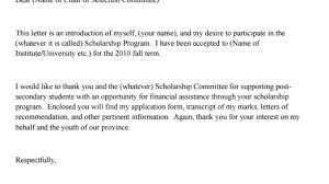 sample scholarship request letter cover letter cover letter for