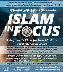 invite to islam free printable invitation design