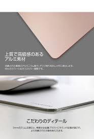 Apple Desk Accessories by Abbi Newyork Rakuten Ichiba Shop Rakuten Global Market Mouse
