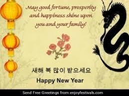 korean new year card korean new year 2018 greeting cards seollal greetings 2018