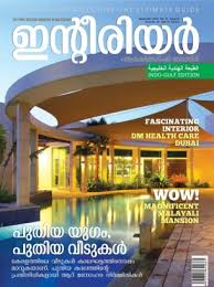 malayalam home design magazines interior architecture magazine september 2015 issue get your