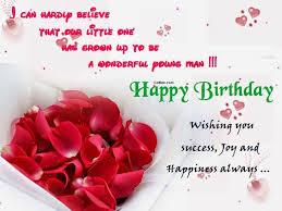 60 e card for wishing someone special birthday golfian com