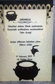 Beautiful Invitation Card Traditional Zulu Invitation Umembeso Copyright Creative Flair