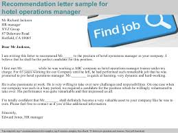 hotel operations manager recommendation letter