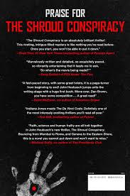 amazon com the shroud conspiracy a thriller the shroud series