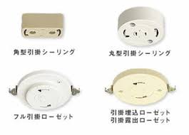 Japanese Ceiling Light Accessj Moving Light Fixtures For A Japanese Apartment