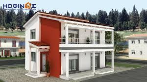 2 story house d 138 κοφινάς