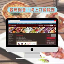 cuisiner pois cass駸 age cuisine express 首页 香港 菜单 价格 餐厅点评