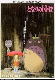 Home Design Story Neighbors Studio Ghibli Countdown U0027my Neighbor Totoro U0027 Rotoscopers