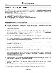 administrative assistant resume skills profile exles administrative assistant resume skills resumes computer profile