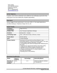 Software Engineer Fresher Resume Sample by 20 Sample Resume For Fresher Software Engineer 14