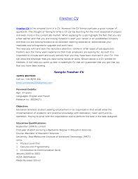 hobbies resume examples resume resume interests examples resume interests examples