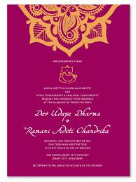 wedding invitations layout indian wedding invitation badbrya