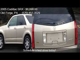 cadillac srx 2005 for sale 2005 cadillac srx base awd 4dr suv v6 for sale in forge