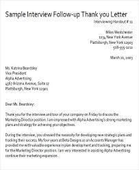follow up letter tutornow info