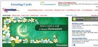 send e birthday card u2013 gangcraft net