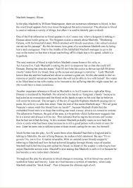 hook in essay sample a good hook for an essay trueky com essay free and printable good essay intro good hook for essay visual arts essay