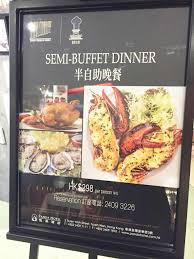 v黎ements de cuisine professionnel 龍鳳媽媽與龍鳳寶寶 親子遊 超值消暑假期 panda hotel 悅來酒店 食玩瞓