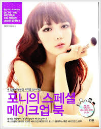 makeup artist book thebunniehole vancouver youtuber book ponys korean