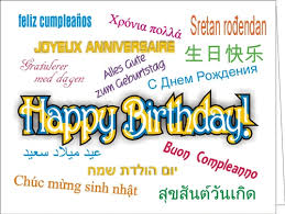 Different Languages Meme - happy birthday cake quotes pictures meme sister funny brother mom