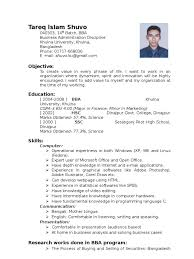 Child Care Job Resume Sample Resume Network Engineer Sample It Project Manager Resume