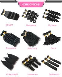 body wave vs loose wave hair extension msbeauty virgin brazilian hair extensions grade7a loose wave curly